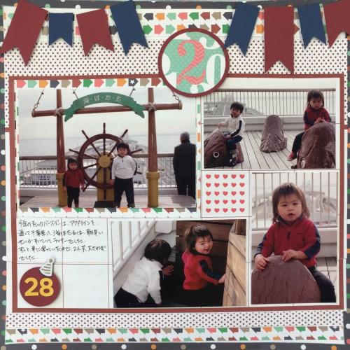 JapanLO3.jpg