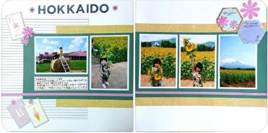 Worldwide-Virtual-Crop-Challenge-Takako-Kenmochi-Creative-Memories