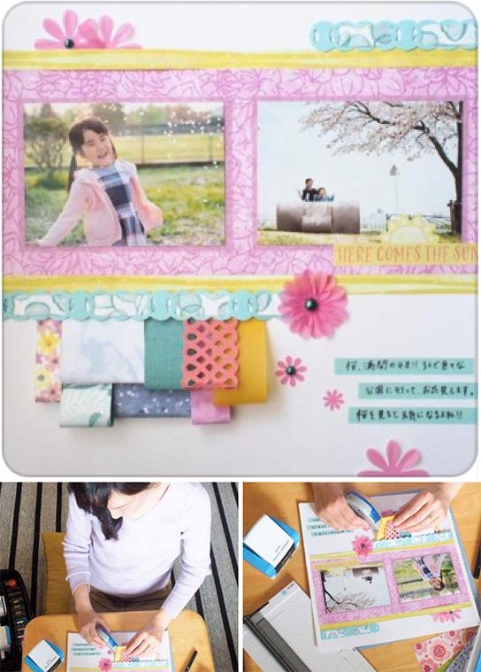 Worldwide-Virtual-Crop-Challenge-Yuka-Sonehara-Creative-Memories